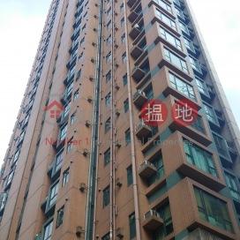 慧賢軒,灣仔, 香港島
