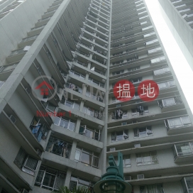 South Horizons Phase 2, Yee King Court Block 8,Ap Lei Chau, Hong Kong Island