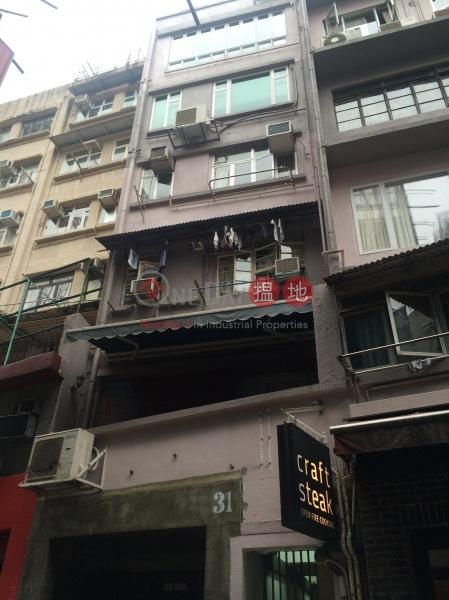 31 Elgin Street (31 Elgin Street) Soho|搵地(OneDay)(1)