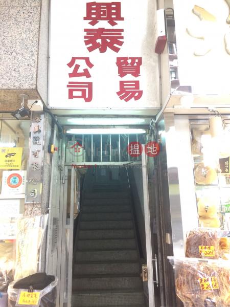 104-106 Des Voeux Road West (104-106 Des Voeux Road West) Sheung Wan|搵地(OneDay)(4)