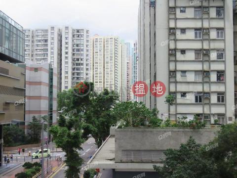 即買即住,環境優美,投資首選,旺中帶靜,靜中帶旺《逸華閣 (8座)買賣盤》 逸華閣 (8座)(Block 8 Yat Wah Mansion Sites B Lei King Wan)出售樓盤 (XGGD739101131)_0