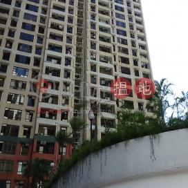薄扶林花園3座,薄扶林, 香港島