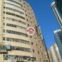 合明工廠大廈 (Hop Ming Factory Building) 柴灣區安業街6-10號|- 搵地(OneDay)(1)