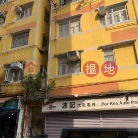 2 HUNG WAN STREET,To Kwa Wan, Kowloon