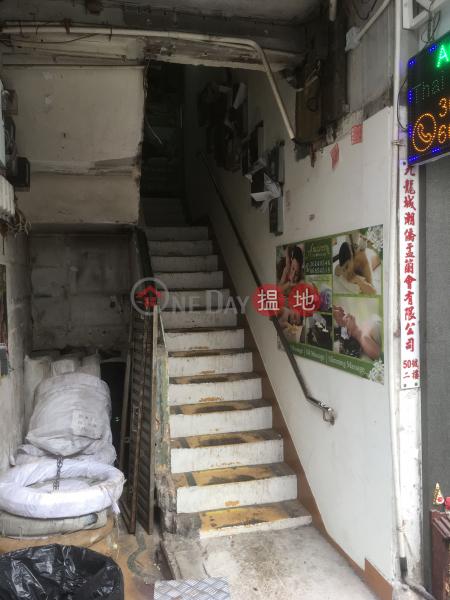 南角道52號 (52 NAM KOK ROAD) 九龍城|搵地(OneDay)(2)