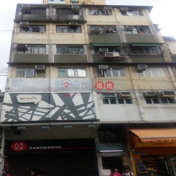 荃運樓2期 (Tsuen Wan Building Stage 2) 荃灣東|搵地(OneDay)(2)