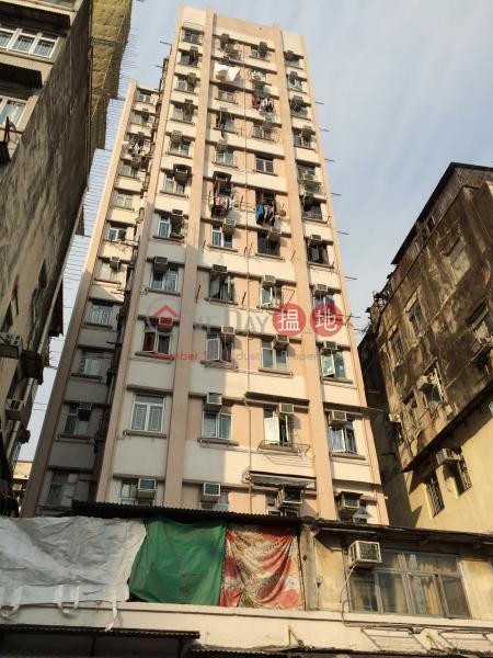 仁光大廈 (Yen Kwong Mansion) 深水埗|搵地(OneDay)(1)