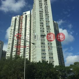Yee Yip House Tsing Yi Estate,Tsing Yi, New Territories