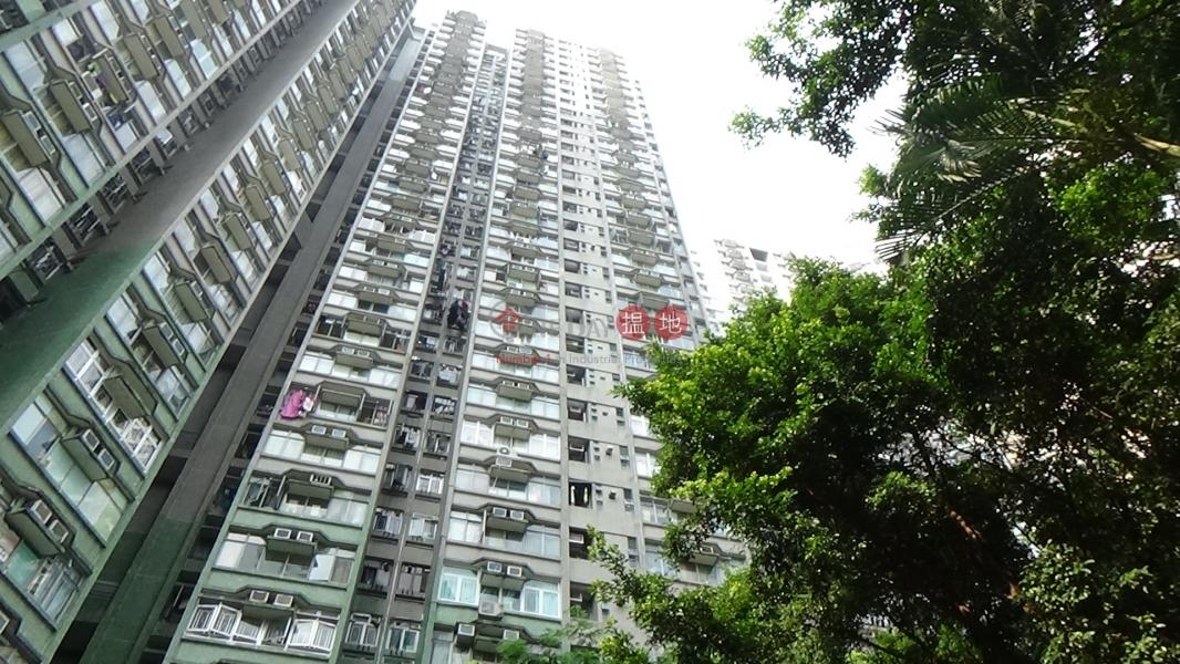 Wah Yin House, Wah Kwai Estate (Wah Yin House, Wah Kwai Estate) Pok Fu Lam|搵地(OneDay)(2)