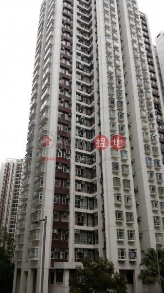 Kwun Hoi Terrace (Kwun Hoi Terrace) Tai Koo|搵地(OneDay)(3)