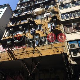 126-128 Fuk Wa Street,Sham Shui Po, Kowloon