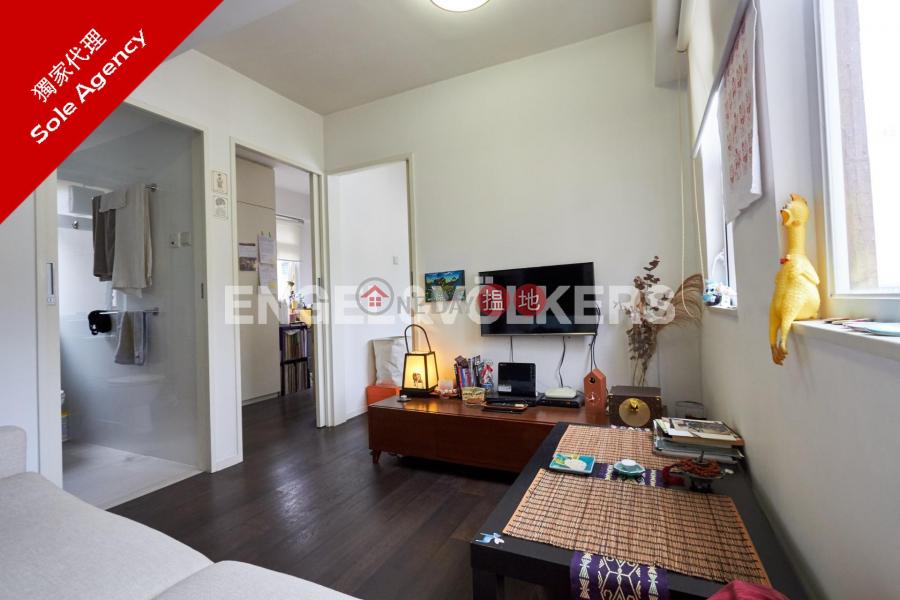 上環兩房一廳筍盤出售|住宅單位|中源中心(Midland Centre)出售樓盤 (EVHK92037)