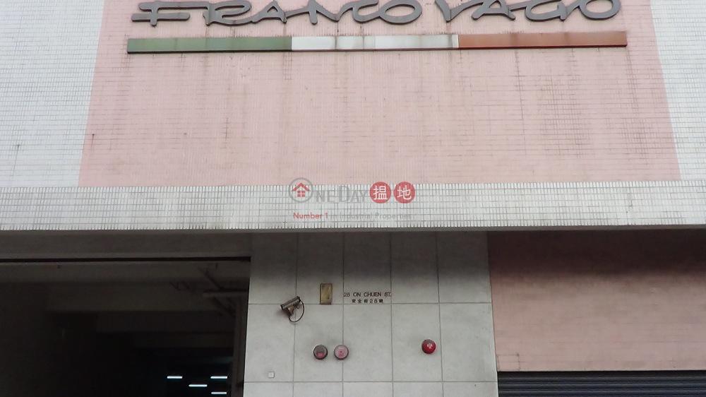 美時家具城 (Lamex Warehouse) 粉嶺|搵地(OneDay)(2)