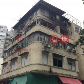 9 Wing Lung Street|永隆街9號