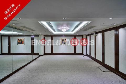 中半山高上住宅筍盤出售|住宅單位|愛都大廈1座(Estoril Court Block 1)出售樓盤 (EVHK86340)_0