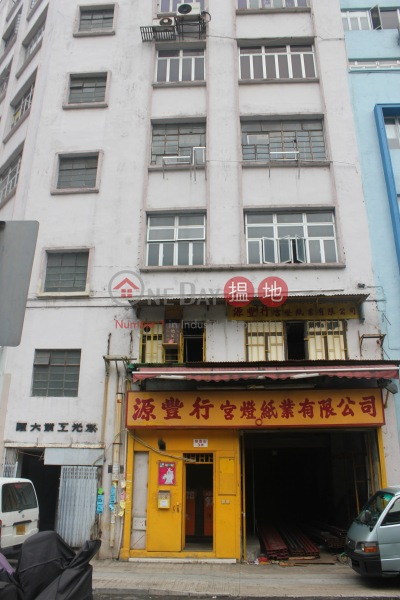 Wing Kwong Industrial Building (Wing Kwong Industrial Building) San Po Kong|搵地(OneDay)(2)