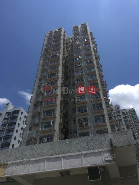 Tai Fook Centre (Tai Fook Centre) Yuen Long 搵地(OneDay)(1)