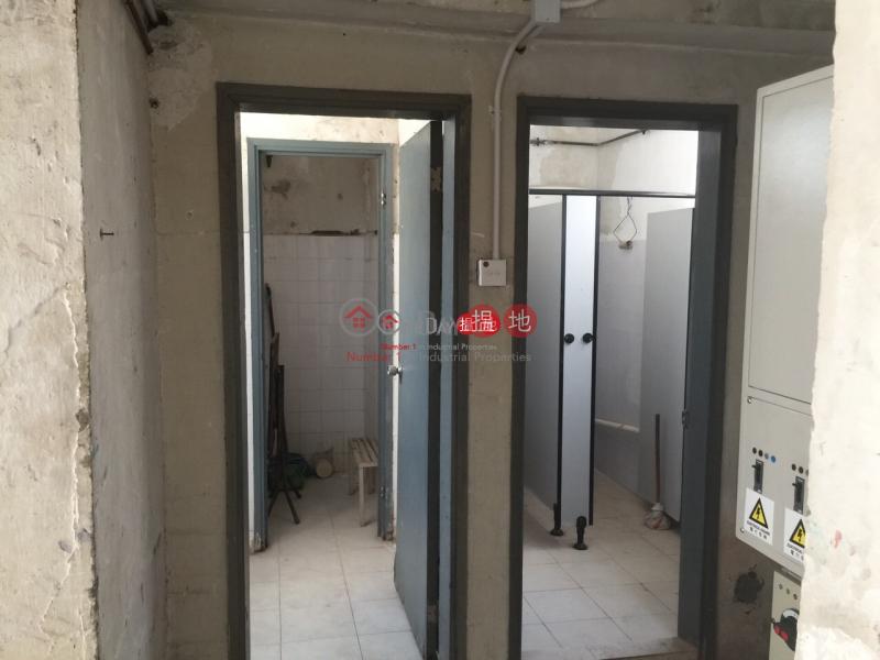 榮豐工業大厦 40-50沙咀道   荃灣香港出售HK$ 400萬