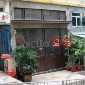 寶慶大廈|中區寶慶大廈(Po Hing Mansion)出售樓盤 (01A0037187)_0