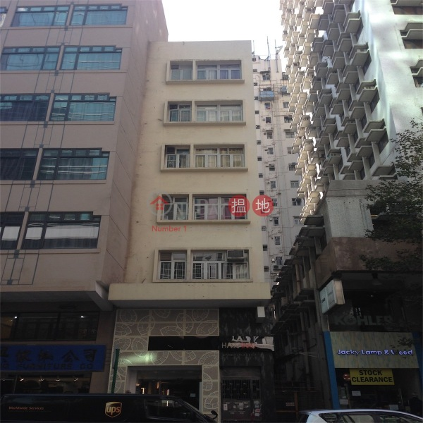 61 Queen\'s Road East (61 Queen\'s Road East) Wan Chai|搵地(OneDay)(2)