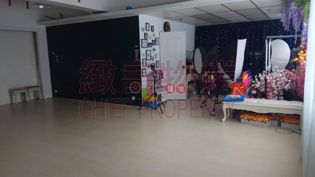 Success Industrial Building, Success Industrial Building 富德工業大廈 Sales Listings | Wong Tai Sin District (30512)