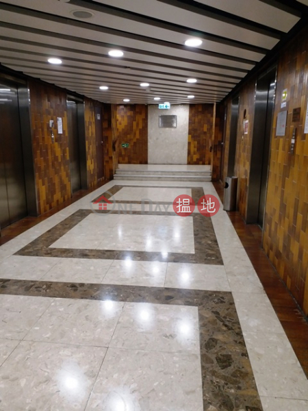 Two adjacent units on high floor in Hung Hom Commercial Centre for sale, 37 Ma Tau Wai Road | Kowloon City Hong Kong | Sales, HK$ 36.75M