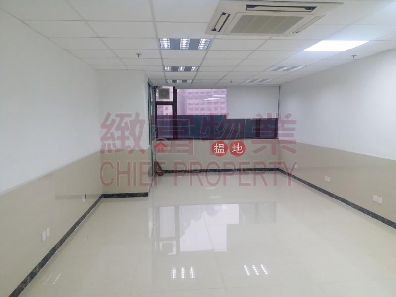全新裝修,內廁|黃大仙區六合工業大廈(Luk Hop Industrial Building)出租樓盤 (131643)
