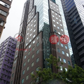 One Capital Place ,Wan Chai, Hong Kong Island