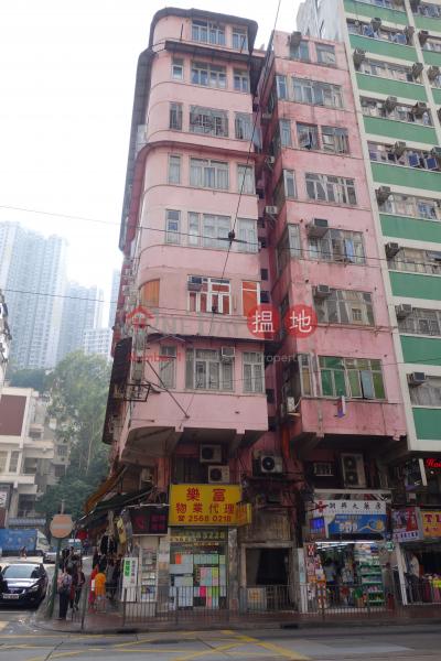 筲箕灣道168號 (168 Shau Kei Wan Road) 西灣河|搵地(OneDay)(2)