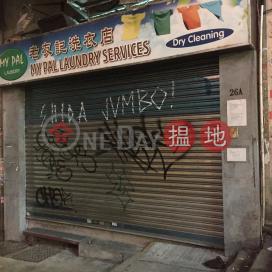 卑利街26A號,中環, 香港島