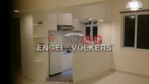 大坑兩房一廳筍盤出售|住宅單位|大坑台(Tai Hang Terrace)出售樓盤 (EVHK34065)_0