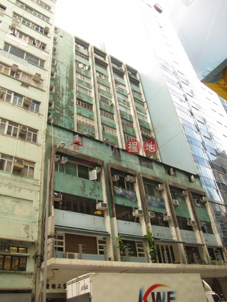 Fat Lee Industrial Building (Fat Lee Industrial Building) Kwun Tong|搵地(OneDay)(1)