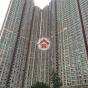 雍雅軒 2座 (Tower 2 The Apex) 葵青和宜合道33號|- 搵地(OneDay)(1)