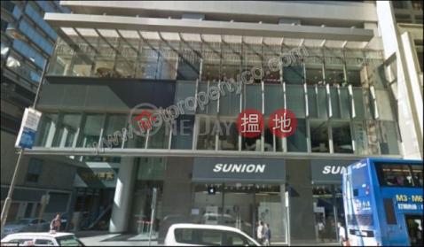 大同大廈|灣仔區大同大廈(Tai Tong Building )出租樓盤 (A067591)_0