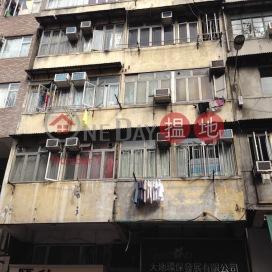 308-310 Shanghai Street|上海街308-310號