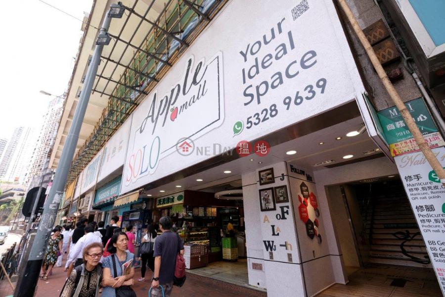 香港搵樓|租樓|二手盤|買樓| 搵地 | 商舖-出租樓盤|天后地鋪出租