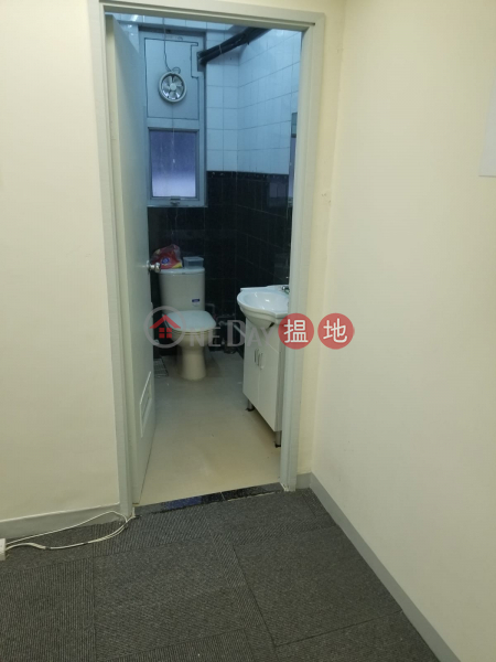 HK$ 7.4M Kiu Yin Commercial Building, Wan Chai District | TEL 98755238