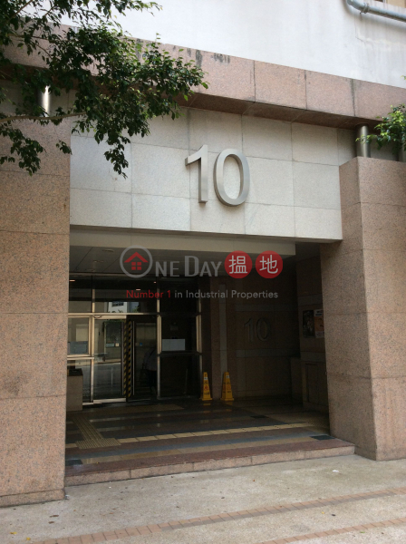 俊宏軒 10座 (Grandeur Terrace Tower 10) 天水圍|搵地(OneDay)(1)