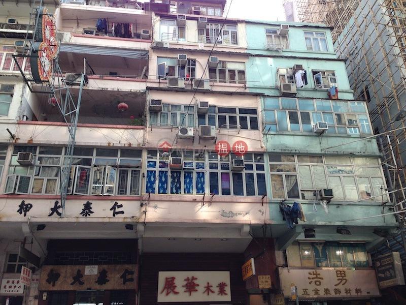 上海街712-714號 (712-714 Shanghai Street) 太子|搵地(OneDay)(2)