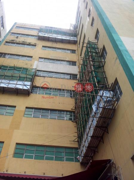 Shui Cheong Industrial Building (Shui Cheong Industrial Building) Tsuen Wan East|搵地(OneDay)(4)