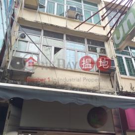 San Hong Street 58|新康街58號