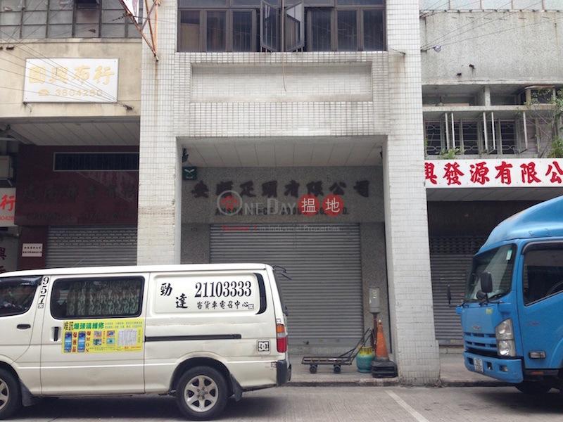 141 Ki Lung Street (141 Ki Lung Street) Sham Shui Po|搵地(OneDay)(1)