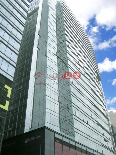 萬兆豐中心|觀塘區萬兆豐中心(MG Tower)出售樓盤 (frank-05424)