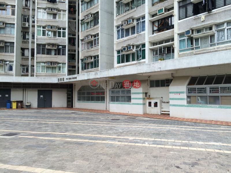 耀安邨耀榮樓 (Yiu Wing House Yiu On Estate) 馬鞍山|搵地(OneDay)(3)