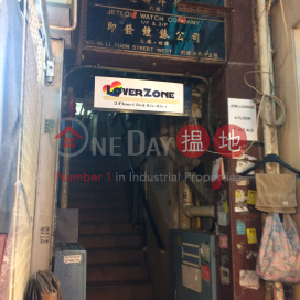 15 Li Yuen Street West,Central, Hong Kong Island