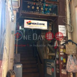 利源西街15號,中環, 香港島