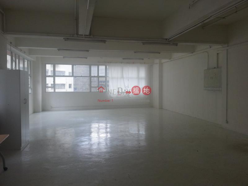 Wah Tat Industrial Centre | 8 Wah Sing Street | Kwai Tsing District, Hong Kong Sales | HK$ 4M
