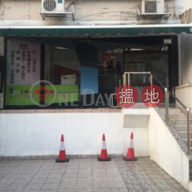 268A PRINCE EDWARD ROAD WEST,Kowloon City, Kowloon