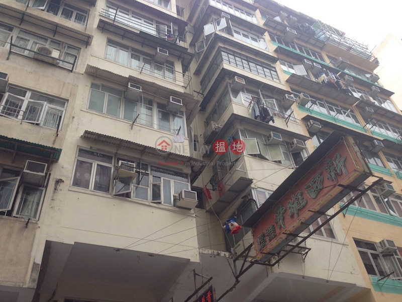 基隆街21-23號 (21-23 Ki Lung Street) 太子|搵地(OneDay)(1)