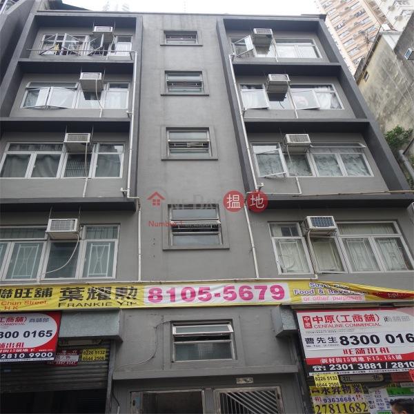 新村街15-15A號 (15-15A Sun Chun Street) 銅鑼灣|搵地(OneDay)(2)